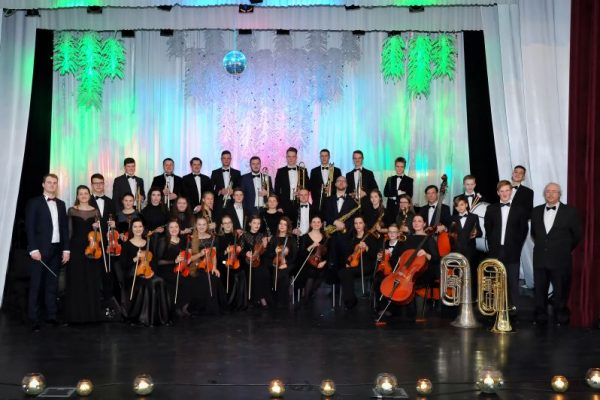 KC simfoninis orkestras