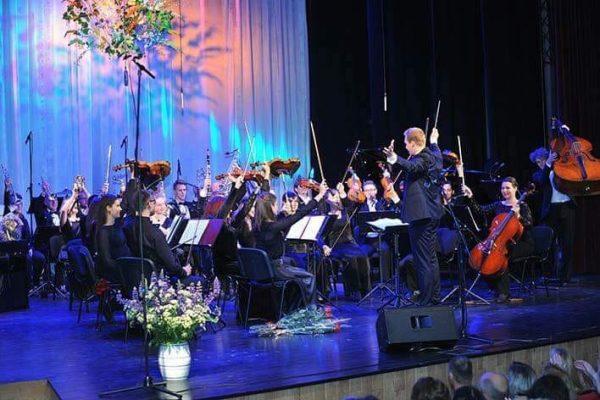 simfoninis orkestras